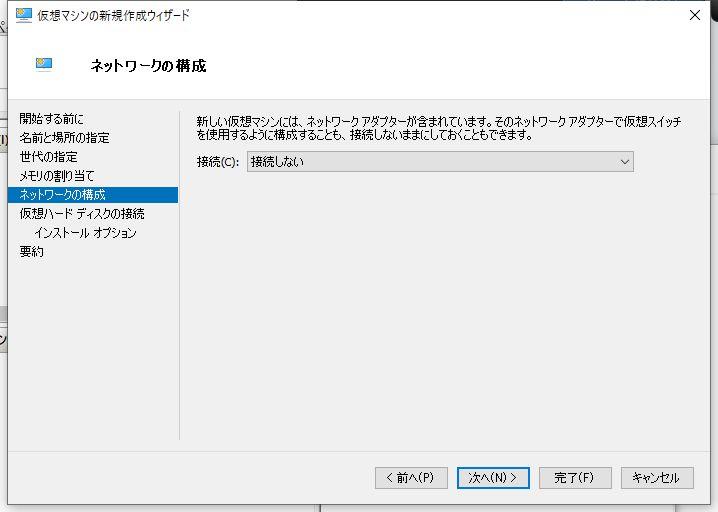 windows10pro_hyperv_017