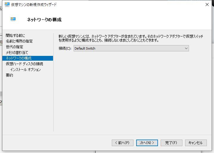 windows10pro_hyperv_018
