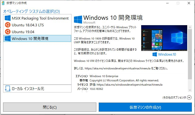 windows10pro_hyperv_023