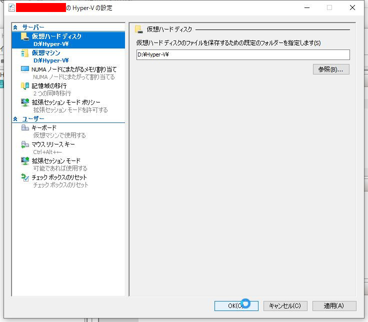 windows10pro_hyperv_027_