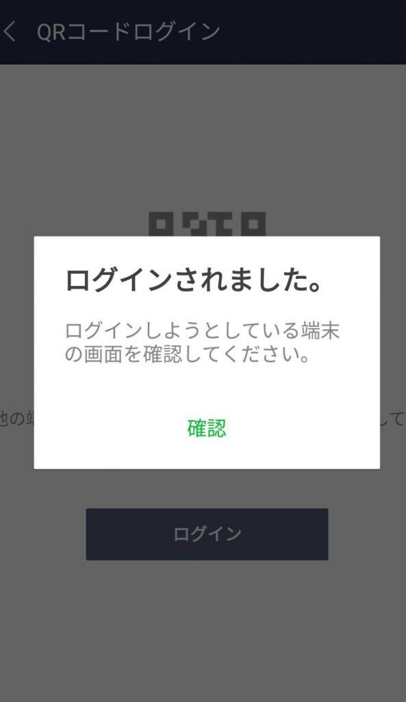 windows10_line_install_10_