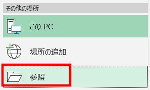 excel_password_03_