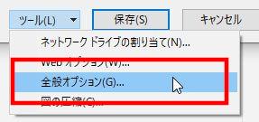excel_password_04_
