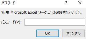 excel_password_08