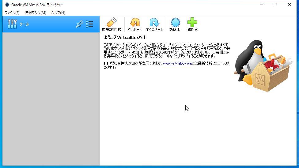 virtualbox_centos7_install_01