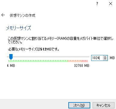 virtualbox_centos7_install_04