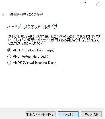 virtualbox_centos7_install_06