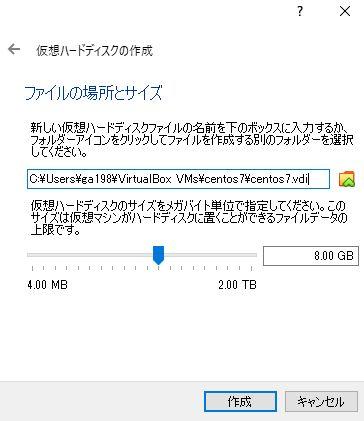 virtualbox_centos7_install_08