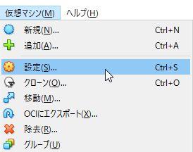 virtualbox_centos7_install_10