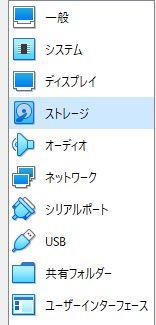 virtualbox_centos7_install_11