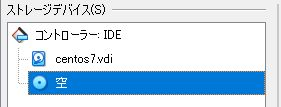 virtualbox_centos7_install_12