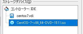 virtualbox_centos7_install_16