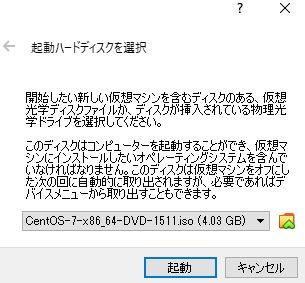virtualbox_centos7_install_18