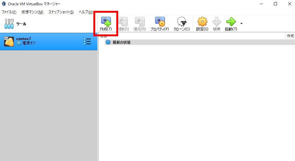 virtualbox_snapshot_get_restore_03