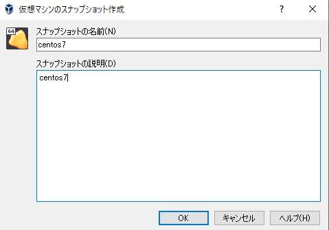 virtualbox_snapshot_get_restore_04