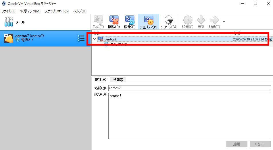 virtualbox_snapshot_get_restore_05