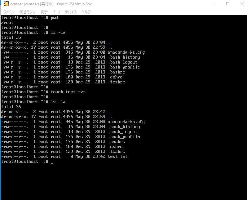 virtualbox_snapshot_get_restore_06