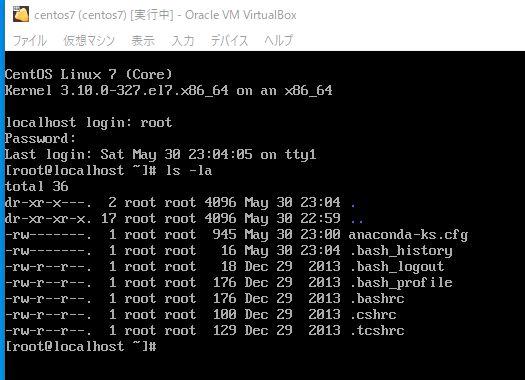 virtualbox_snapshot_get_restore_09