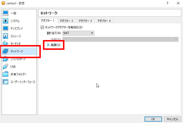 virtualbox_teraterm_login_03
