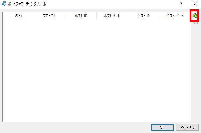 virtualbox_teraterm_login_05