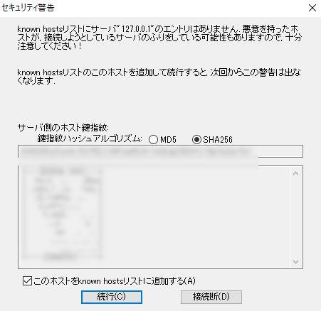 virtualbox_teraterm_login_08