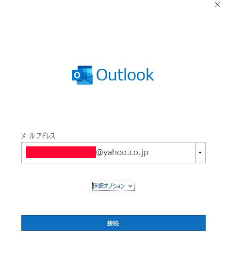 outlook_yahoomail_setting_01_