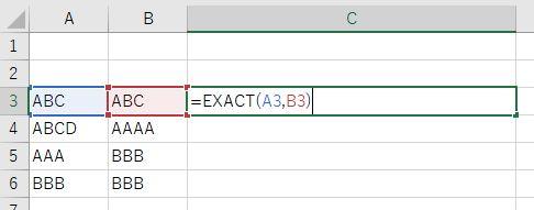 excel_comparison_exact_04
