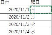 excel_holiday_change_13
