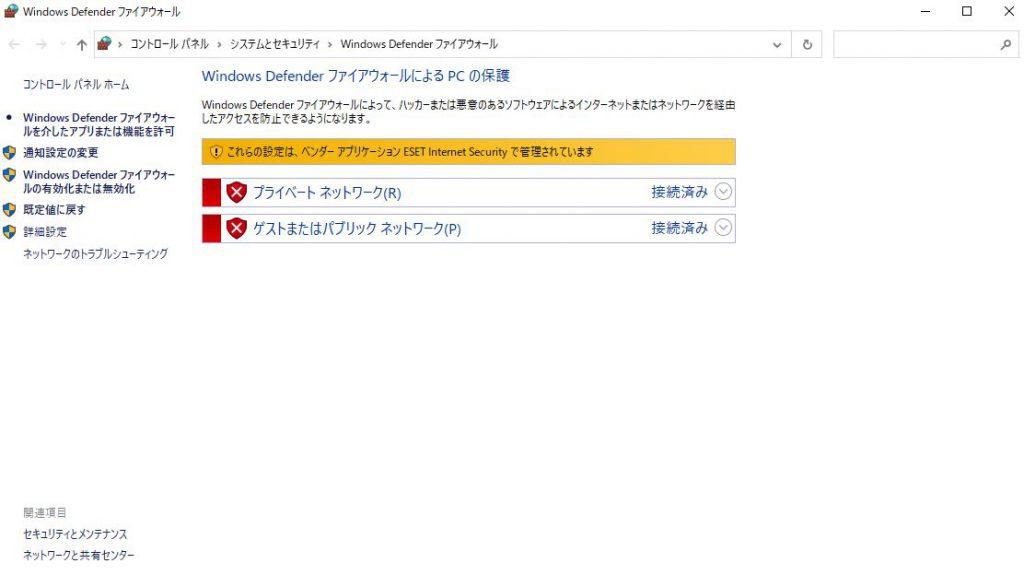 windows_filename_run_26