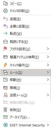 outlook_folder_sort_20