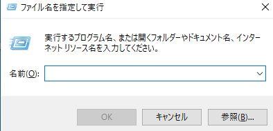 windows_filename_run_02