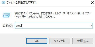 windows_filename_run_03