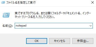 windows_filename_run_05