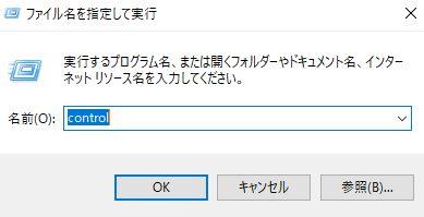 windows_filename_run_07