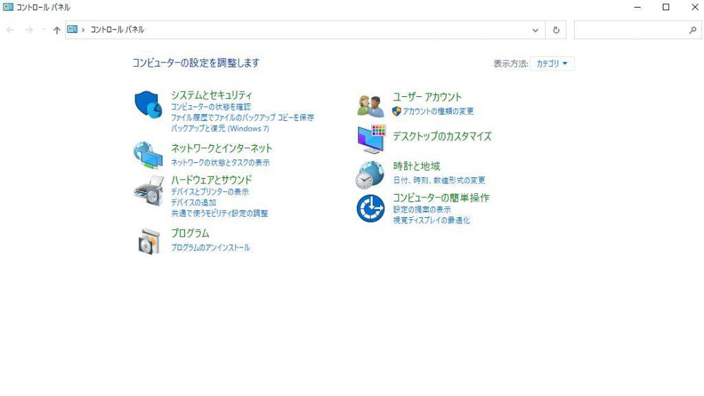 windows_filename_run_08