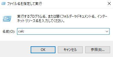 windows_filename_run_09