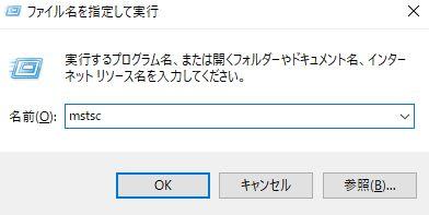 windows_filename_run_11