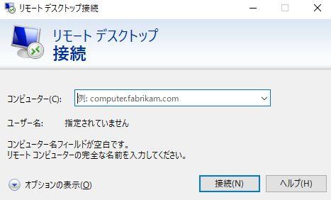 windows_filename_run_12