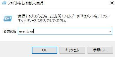 windows_filename_run_13