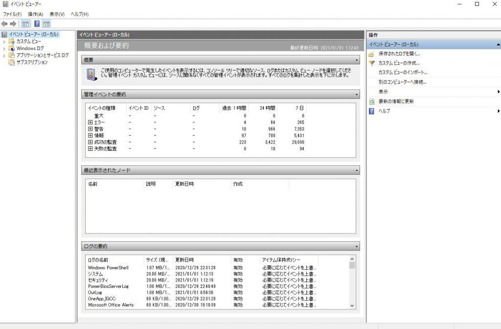 windows_filename_run_14