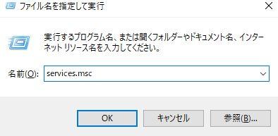 windows_filename_run_15