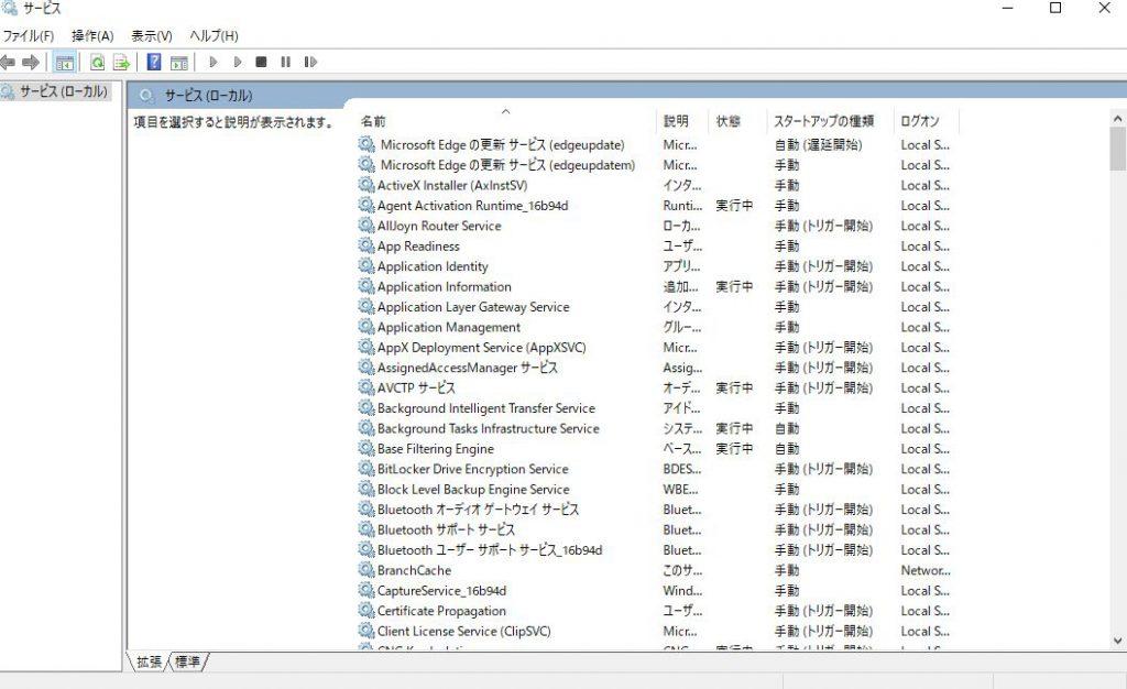 windows_filename_run_16