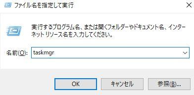 windows_filename_run_17