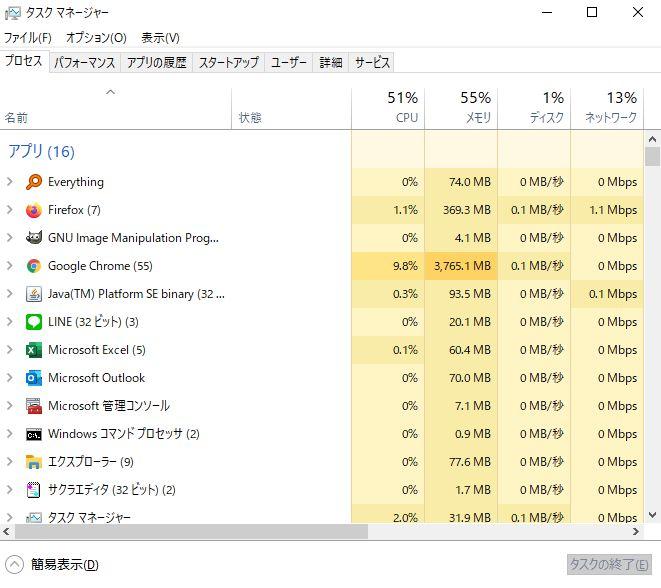 windows_filename_run_18