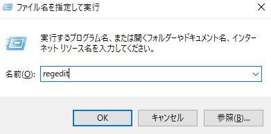 windows_filename_run_19