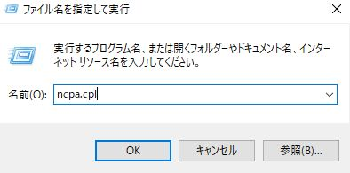 windows_filename_run_23