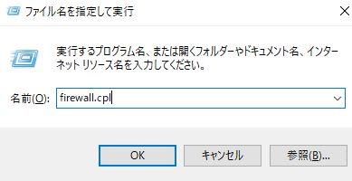 windows_filename_run_25