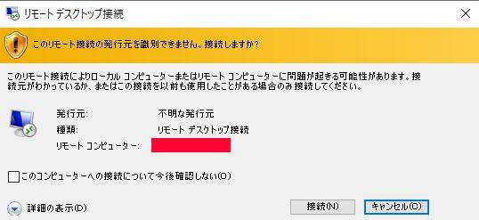 aws_windowsserver_login_09