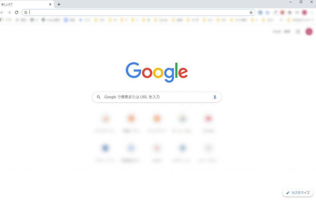 google_remotedesktop_01_