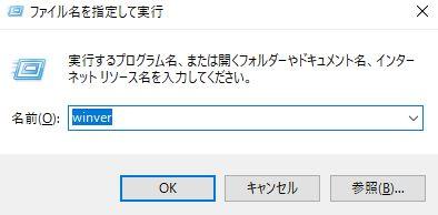 os_version_check_01